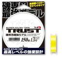 【山豊テグス 】トラスト磯 150m 2.5号