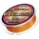 【 サンライン 】 磯スペシャル GOLDISH 150m 3号 ゴールド&ピンク