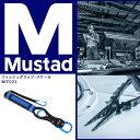 【新品】 マスタッド Mustad フィッシュグリップ・スケール MT021
