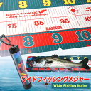 б┌┐╖╔╩б█ еяеде╔е╒еге├е╖еєе░есе╕еуб╝ едеєе╣е┐▒╟ди 120cm е╒еге├е╖еєе░есе╕еуб╝ ╖╫┬м ╡√ ╦╔┐х е│еєе╤епе╚ есе╕еуб╝ ─рдъ еяеде╔е┐еде╫ е╖б╝е╨е╣ е╨е╣ └─╩к епеи CHONMAGE FISHING