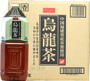 【ケース】 エムズワン 中国福建省産茶葉使用 烏龍茶 (2L)×6本 ツルハドラッグ