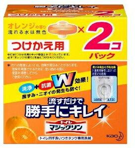 トイレマジックリン オレンジ ツルハドラッグ