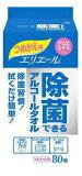 【特売セール】 エリエール 除菌できるアルコールタオル つめかえ用 (80枚)