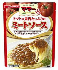 ママー パスタソース トマトの果肉たっぷりの ミートソース (2人前・260g) ツルハドラッグ