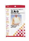 ピップヘルス 三角巾 105cm×105cm×150cm 綿100% 【10P30Nov14】