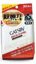 マンダム ギャツビー GATSBY バイオコア 薬用デオドラント ボディペーパー 無香性 (30枚入) ツルハドラッグ