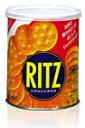 ※お一人様3個まで 長期保存可能な「リッツ」の保存缶です。非常食に最適! 【数量限定】 保存食 災害時の非常食に! ヤマサキナビスコ リッツ クラッカー 保存用 5年間長期保存 【保存缶】 (44g×3パック)