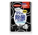 シルコット ウェットティッシュ アルコール配合 99.99%除菌 つめかえ用 (40枚入×3コ) ツルハドラッグ