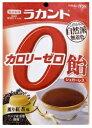 ラカント カロリーゼロ飴 シュガーレス 【薫り紅茶味】 (48g) ツルハドラッグ