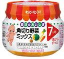 キューピー ベビーフード M-73 角切り野菜ミックス (70g) 【7ヶ月頃から】 ツルハドラッグ