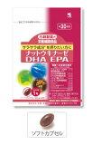 小林製薬 小林製薬の栄養補助食品 ナットウキナーゼ DHA・EPA 約30日分 (30粒) 【10P08Feb15】