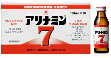 タケダ アリナミン7 (100ml×10本) 【指定医薬部外品】 ツルハドラッグ