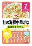 【特売セール】 和光堂ベビーフード グーグーキッチン 【鮭の海鮮中華がゆ】 (80g) [7ヶ月頃〜] 【10P30Nov14】