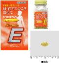 【第3類医薬品】【...