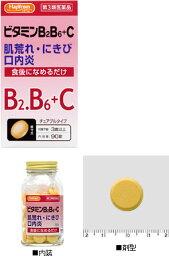 【第3類医薬品】【ポイント20倍】 《セット販売》 HapYcom ハピコム ネオビビアミン-L錠 B2B6+C 【チュアブルタイプ】 (90錠)×2個 ツルハドラッグ