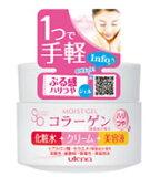 【特売セール】 ウテナ シンプルバランス モイストジェル ハリ・つやタイプ ジェル状保湿液 (100g)