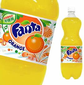 【ケース】 コカ・コーラ ファンタ オレンジ (...の商品画像