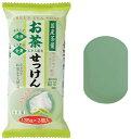 マックス石鹸 お茶エキス配合 せっけん (135g×3個入) ツルハドラッグ