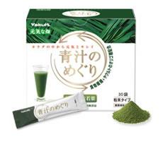 【特売】 ヤクルトヘルスフーズ 元気な畑 青汁のめぐり 国産大麦若葉 【粉末タイプ】 (30袋) ツルハドラッグ