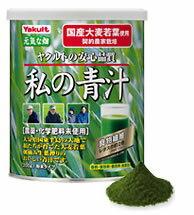 ヤクルトヘルスフーズ 元気な畑 私の青汁 【粉末タイプ】 (200g) ツルハドラッグ