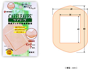ニチバン ケアリーヴ レギュラータイプ 素肌タッチの救急絆創膏 【CL7B ビッグサイズ】 (7枚入) ツルハドラッグ