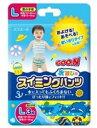 【即納】 【◆】 グーン スイミングパンツ L 9〜14kg 男の子用 (3枚) ブルー 水遊び用 エリエール ツルハドラッグ