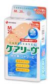 ニチバン ケアリーヴ 防水タイプ 【Mサイズ】 ...の商品画像