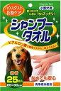 ハッピーペット シャンプータオル 微香 【小型犬用】 (25枚入) ツルハドラッグ