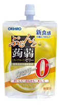 オリヒロ ぷるんと蒟蒻ゼリー カロリーゼロ 【グレープフルーツ】 (130g) ツルハドラッグ