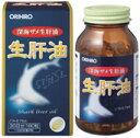オリヒロ 深海ザメ 生肝油 ソフトカプセル (180粒) ツルハドラッグ