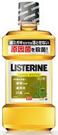 薬用 リステリン オリジナル 【洗口液】 (50...の商品画像