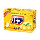 花王 バブ ゆずの香り (20錠入り) 【kao1610T】 ツルハドラッグ
