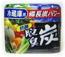 【特売セール】 エステー化学 脱臭炭 冷蔵庫用 ツルハドラッグ