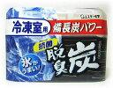 【特売セール】 エステー化学 脱臭炭冷凍室用 ツルハドラッグ