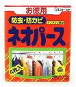 【◇】 エステー化学 ネオパース 洋服ダンス用お徳用 4枚入...
