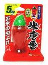 【特売セール】 エステー化学  お米の虫よけ米唐番5kgタイプ ツルハドラッグ