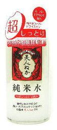 【美人ぬか】 純米水 特にしっとり化粧水 130ml ツルハドラッグ