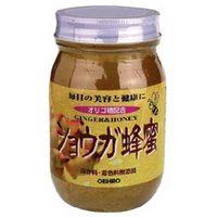 オリヒロショウガ蜂蜜 580g ツルハドラッグ