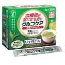 【ポイント10倍】 血糖値が気になる方に 大正製薬 グルコケア 粉末スティック 【粉末緑茶】 (6g×30包) 【トクホ】特定保健用食品 ツルハドラッグ