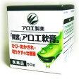 【第3類医薬品】小林製薬 「間宮」アロエ軟膏(50g) ツルハドラッグ