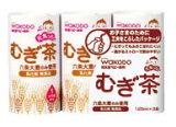 【特売セール】 和光堂ベビー飲料 元気っち 【むぎ茶 六条大麦使用】(125ml×3本)