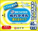 [おむつとりかえに] 白十字 サルバ ぬれタオル 流せるタイプ 【大人用】 (40枚) ツルハドラッグ