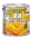 《セット販売》 はごろもフーズ 朝からフルーツ 【黄桃】 (110g)×6個 ツルハドラッグ