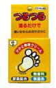 トプラン かかと専用クリーム 【角質柔軟クリーム】 (30g) ツルハドラッグ