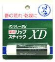 ロート製薬 メンソレータム 薬用リップスティックXD (4.0g) 【いつでもお買い得】 ツルハドラッグ