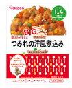 【特売セール】 和光堂ベビーフード グーグーキッチン BIGサイズ 【つみれの洋風煮込み】 (100g) [1歳4ヶ月頃〜] ツルハドラッグ
