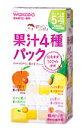 【★】 和光堂ベビー飲料 飲みたいぶんだけ 【果汁4種パック】(5g×10包) 【国産果汁100%使用】