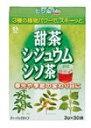 井藤漢方 健康茶 甜茶 シジュウム シソ茶 (3g×30袋) ツルハドラッグ