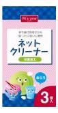 【★】 エムズワン ネットクリーナー (3個入り)  【いつでもお買い得】 ツルハドラッグ