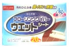 ポイント エムズワン フローリング ワイパー ウェット )  【 お買い得 ツルハドラッグ